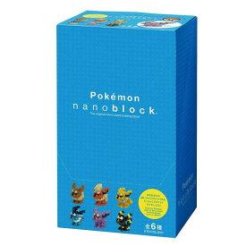 ナノブロック ミニポケットモンスター シリーズ04(BOX) NBMPM_05Sおもちゃ 玩具 知育 オモチャ プレゼント ギフト ブロック ポケモン 誕生日プレゼント 孫 nanoblock Pokemon セット イーブイ カワダ 【TC】