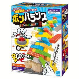 ボンバランス KG-019送料無料 バランスゲーム ファミリーゲーム 積み上げゲーム おもちゃ パーティ カワダ 【TC】