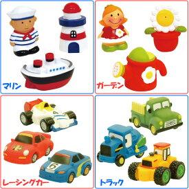 225372e8f9822e LUDIウォータースクイーター ガーデン・マリン・レーシングカー・トラック【D】【