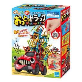 おっとっトラック! KG-024バランスゲーム トラック 積み上げ イス おもちゃ ゲーム 簡単 グルグル 遊び おうち 【TC】