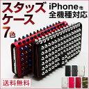 スタッズケース スマホケース 携帯ケース ケース 手帳型スマホケース iphoneケース ip...