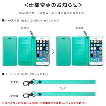 iPhonexケースiPhone8手帳型手帳全機種対応iPhoneXiPhoneiphone8ケースiPhone7ケース手帳型iphone7plusiphone6sケースiPhone6iPhoneSE5sスマホケースケースアイフォン7GALAXYS8XperiaXZsz5手帳型ケーススマホ名入れ