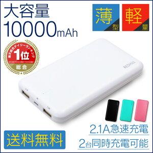 「【予約販売】 モバイルバッテリー 充電器 iphone android iphoneX iphone8 iphone7 iphone6 iphone5/5s i...」を楽天で購入