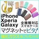 【楽天ランキング1位獲得】iPhoneX iPhone X iPhone8 ケース iPhone8ケース スマホケース 手帳型 ベルトなし iPhone7ケース iPhone7 手…