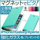 全機種対応 iPhone7ケース 手帳型 iphone7 plus iphone6s ケース iPhone6 iPhone SE スマホケース ケース アイフォ...