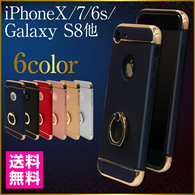 iPhone x ケース スマホリング iPhone7ケース iPhoneX ケース リング付き iPhone7 ケース iPhone7Plus iPhone6 iPhone6s iPhone6Plus アイフォンX アイフォン7 6 バンカーリング 落下防止 おしゃれ galaxy S8 S8+ ギャラクシー smcs