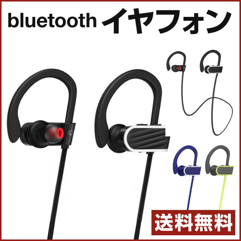 在庫限り! 送料無料 ワイヤレスイヤホン ES7 Stroke & embracing sporting bluetooth earphone smep rife