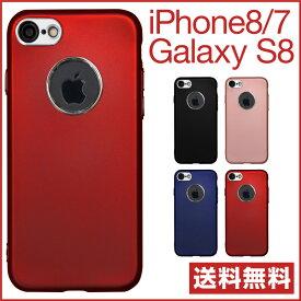 在庫限り! iphone8 ケース iPhone8ケース 耐衝撃 tpu メッキ キラキラ メンズ 大人 iphone7ケース iPhone7 アイフォン8 アイフォン7 シリコン GalaxyS8 smcs