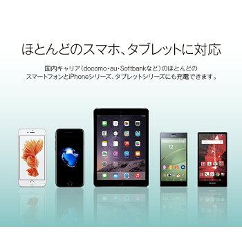 送料無料大容量モバイルバッテリー10000mAh極薄軽量スマートフォンスマホ充電器携帯充電器充電ケーブルiPhone6spllusプラスiPhoneSEiPhone6iPhone5siPhone54アンドロイドxperiaaquosgalaxyaudocomousbアイフォン6sモバイル充電器【予約】