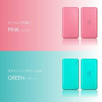 スマートフォンスマホ充電器モバイルバッテリー10000mAh