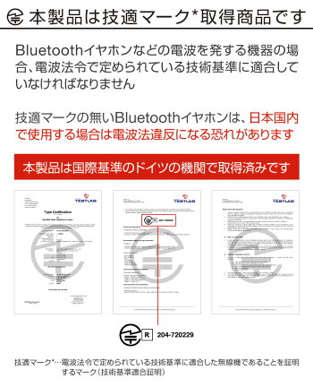 【送料無料】Bluetoothイヤホンヘッドホンワイヤレスイヤホンワイアレスイヤホンインイヤー式防汗スポーツランニング無線イヤホンbluetoothイヤフォンbluetoothワイヤレスイヤホンマイク両耳高音質iphone8iPhoneXiphone7
