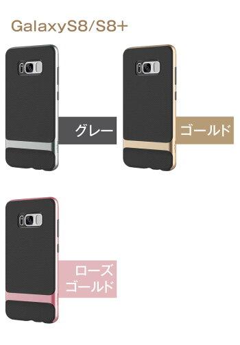 スマホケース【メール便専用】11月29日以降発送