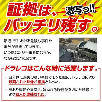 BUOTH:ドライブレコーダーBH-S8