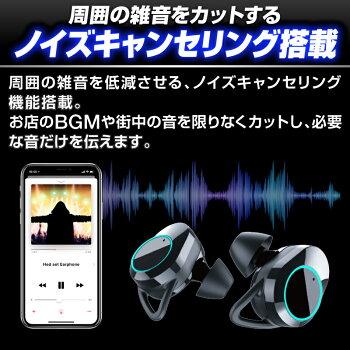 ワイヤレスイヤホンiPhoneイヤホンbluetoothワイヤレス両耳片耳ブルートゥースブルートゥースイヤホンbluetooth5.0イヤホン3300mAhIPX6防水IPX6防水音量調整高音質スポーツスマホ完全独立型iマイク軽量対応ヘッドホンAndroid再生時間3.5時間