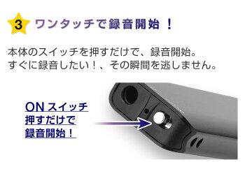 icレコーダーボイスレコーダー高音質会議小型長時間録音録音機8GBrv