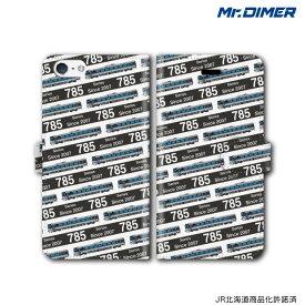 6e420f531a [◇]JR北海道 785系 すずらんスマホケース iPhone7 iPhone6s 6splus iPhoneSE 6 6plus 5s