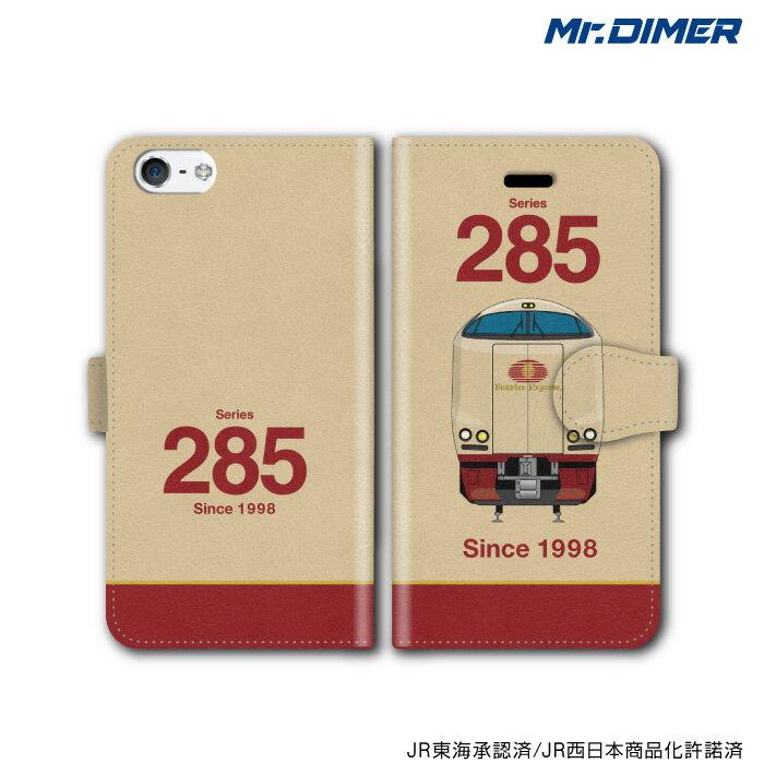 [◆]JR西日本 285系 0番台 サンライズエクスプレススマホケース iPhone7 iPhone6s 6splus iPhoneSE 6 6plus 5s 5 5c【手帳型ケースタイプ:ts1053nb-umc02】電車 鉄道ファン グッズ スマホカバー iPhone7ケースミス