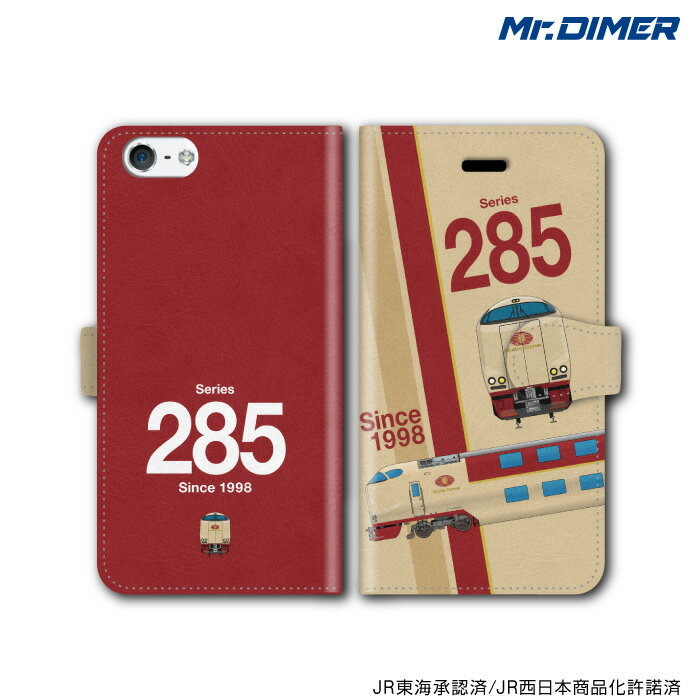 [◆]JR西日本 285系 0番台 サンライズエクスプレススマホケース iPhone7 iPhone6s 6splus iPhoneSE 6 6plus 5s 5 5c【手帳型ケースタイプ:ts1053ne-umc02】電車 鉄道ファン グッズ スマホカバー iPhone7ケースミス