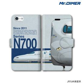 9f3e070547 [◇]JR九州 新幹線 N700系8000番台 R1編成スマホケース iPhone7 iPhone6s 6splus