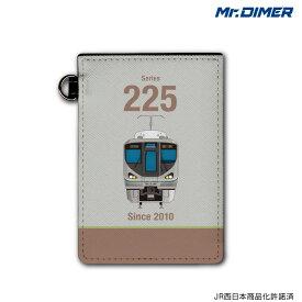 [◆]JR西日本 225系0番台【ICカード・定期入れパスケース:ts1086pb-ups01】鉄道 電車 鉄道ファン グッズ パスケースミスターダイマー Mr.DIMER