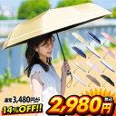 【24時間限定14%OFF】【楽天1位 あす楽対応可】折りたたみ傘 折り畳み傘 日傘 傘 レディース 晴雨兼用 耐風傘 傘 折…