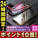 12月15日 10:00〜12月16日 9:59 24時間限定半額 990円!iphoneケース スマホケース 携...