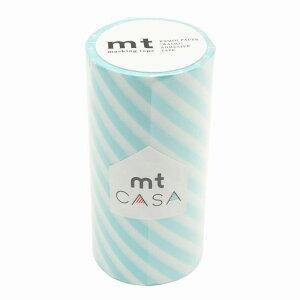 mt CASA マスキングテープ 100mm ストライプ・ミントブルー MTCA1105 文房具 事務用品[▲][AB]