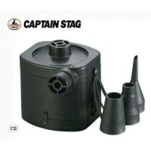 CAPTAIN STAG 電動エアーポンプ(電池式) M-3402 アウトドア[▲][AB]