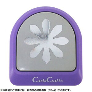 Carla Craft カーラクラフト メガジャンボクラフトパンチ デイジー CN45104 4100780 [▲][AB]