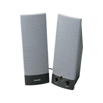 MS-88SV non-2.0 speakers for PC [ELECOM (Elecom)]