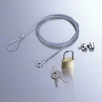 It is a mouse with your laptop against theft security lock. Security lock ESL-3R hobinavi