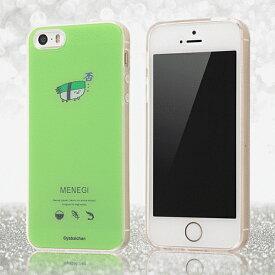 iPhone SE/iPhone 5S/iPhone 5 共通 おしゅしだよ/TPU/背面パネル/OS004 スマートフォンケース スマホケース [▲][G]