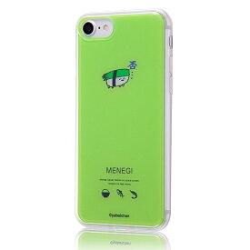 iPhone SE 第2世代/iPhone 8/iPhone 7 共通 おしゅしだよ/TPU/背面パネル/OS004 スマホケース スマートフォンケース [▲][G]