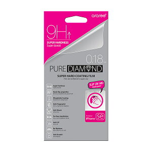 iPhone SE/iPhone 5S/iPhone 5 共通 液晶保護フィルム/Pure/Diamond/9H [▲][G]