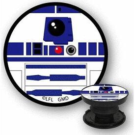 スターウォーズ POCOPOCO スマホ 落下防止 R2-D2 スマホリング[▲][G]