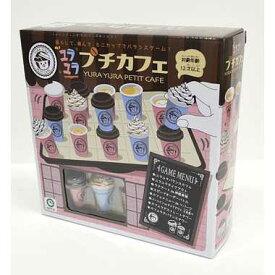 【アイアップ】 ユラユラプチカフェ ゲーム バランスゲーム ホビー おもちゃ[▲][ホ][K]