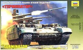 【ズベズダ/ZVEZDA/ズヴェズダ】BMPT `ターミネーター` ロシア火力支援戦車 (プラモデル) 模型 プラモデル ミリタリー[▲][ホ][F]