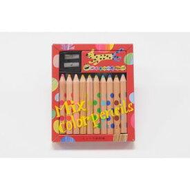 【コクヨ/KOKUYO】 KE-AC1 ミックス色鉛筆10本 おもちゃ 知育玩具 教育玩具 キッズ文具[▲][ホ][K]