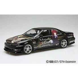 【アオシマ】うみねこのなく頃に VERTEX JZX100 チェイサー後期型 (プラモデル) 模型 プラモデル 車[▲][ホ][F]