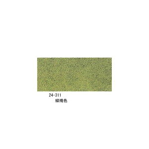 【KATO/カトー/関水金属】ターフ 緑褐色 (T44) 鉄道模型 ジオラマ レイアウト[▲][ホ][F]