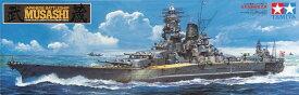 【タミヤ/TAMIYA】1/350 日本海軍戦艦 武蔵(2013) 模型 プラモデル ミリタリー[▲][ホ][F]