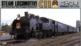 【マイクロエース/MICROACE】C11 ニセコ号 鉄道模型 Nゲージ 蒸気機関車[▲][ホ][F]