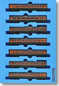 A0904 国鉄165系湘南色 新製冷房車 急行「内房」7両セット
