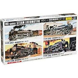 【マイクロエース/MICROACE】HOタイプ SLフリータイプ D52 鉄道模型 HOゲージ 蒸気機関車[▲][ホ][F]