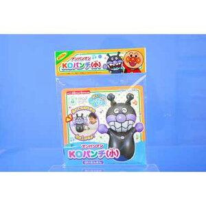 【アガツマ】 KOパンチ(小) ばいきんまん(空気無) おもちゃ ベビー アンパンマン 玩具[▲][ホ][K]