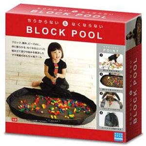 【カワダ/KAWADA/河田】 CDPM-003 ブロックプール おもちゃ ブロック 知育玩具 ダイヤブロック[▲][ホ][K]