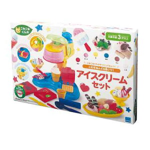 【カワダ/KAWADA/河田】 NKC-09 こねこねくらぶ アイスクリームセット 知育玩具 教育玩具 工作 ホビー おもちゃ[▲][ホ][K]
