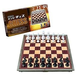 【ハナヤマ】 マグネチック キング チェス ゲーム ボードゲーム チェス[▲][ホ][K]