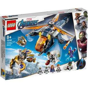 スーパーヒーローズ 76144 アベンジャーズ ハルクのヘリコプターレスキュー