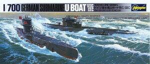 1/700 901 ドイツ潜水艦 Uボート7C/9C